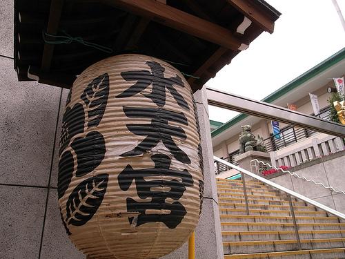 20090921_水天宮・浜町1