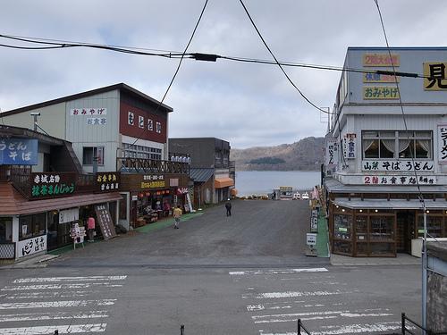 20131109_赤城山(黒檜山・駒ケ岳)