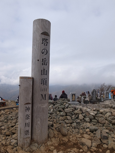 20131208_塔ノ岳