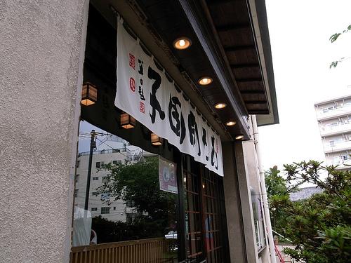 20090802_言問団子