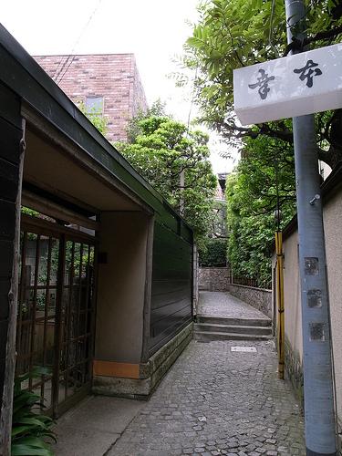 20090830_神楽坂2