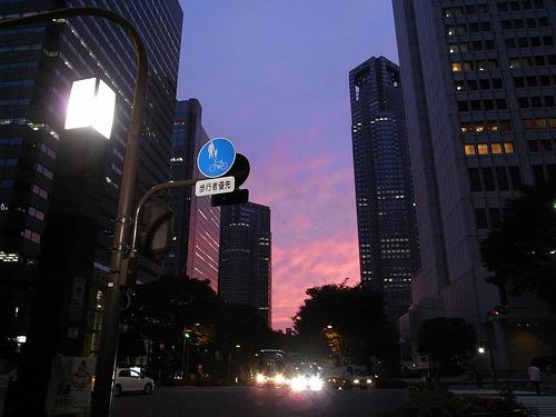20090919_新宿