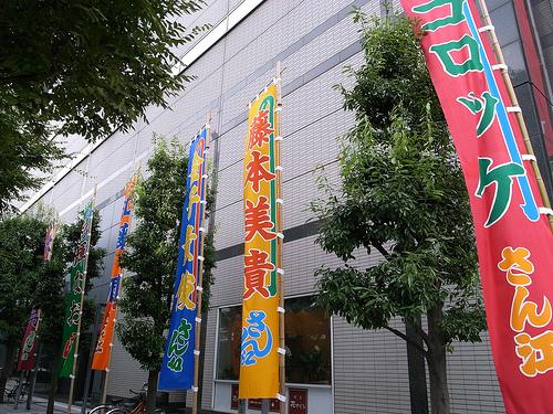 20090921_水天宮・浜町3