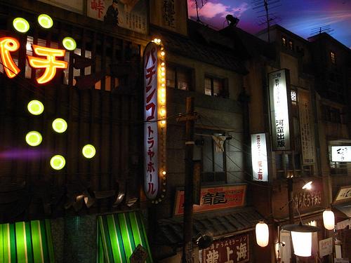 20091001_新横浜ラーメン博物館2