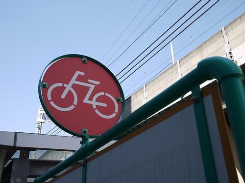 20100314_自転車に乗って