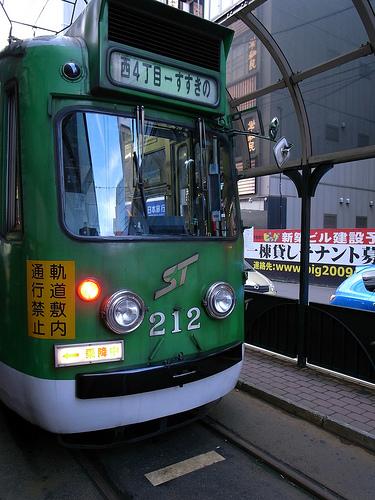 20101008_札幌出張