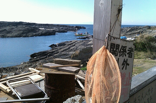 20110102_城ケ島