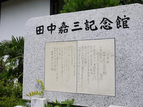 20110718_水戸・笠間二日目の笠間