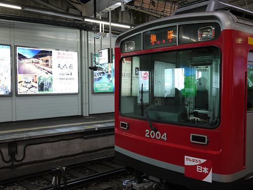 20120108-9_箱根旅行