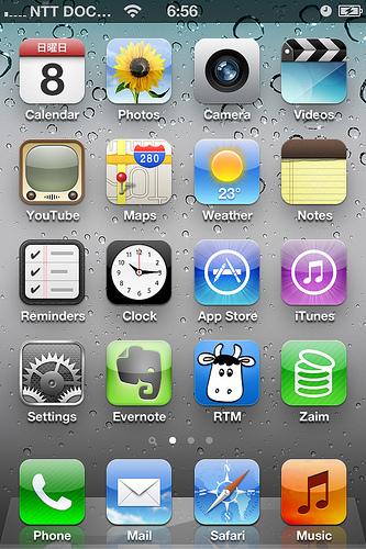 20120408_iPhone4S