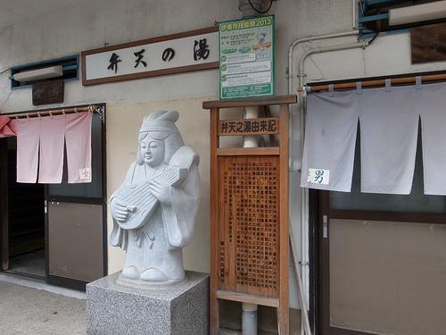 20130908_伊東温泉