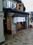 20051001_「町の」寿司